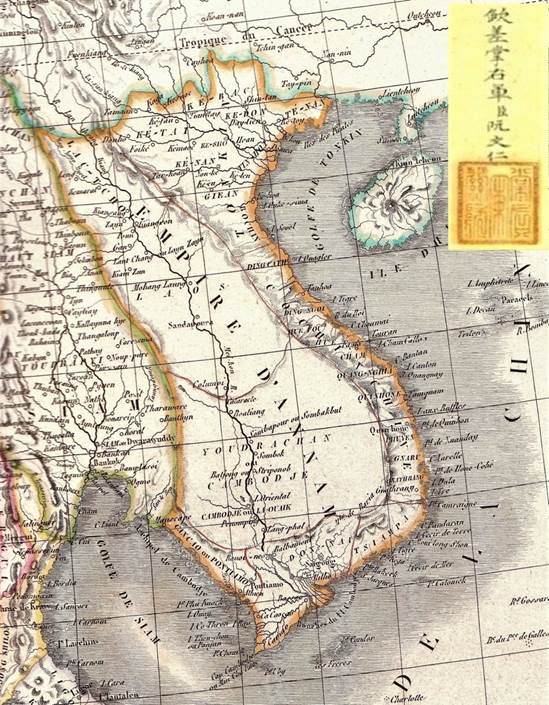 1829 map of former Indochina, Vietnam along the east coast of the peninsula. Inset is the 1821 seal of the Nguyen Dynasty.